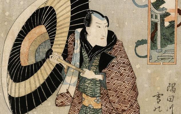 Il giovane Kunisada